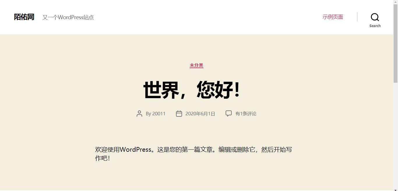 怎么安装WordPress,如何配置wordPress,视频教程,小白式安装,简单方便插图