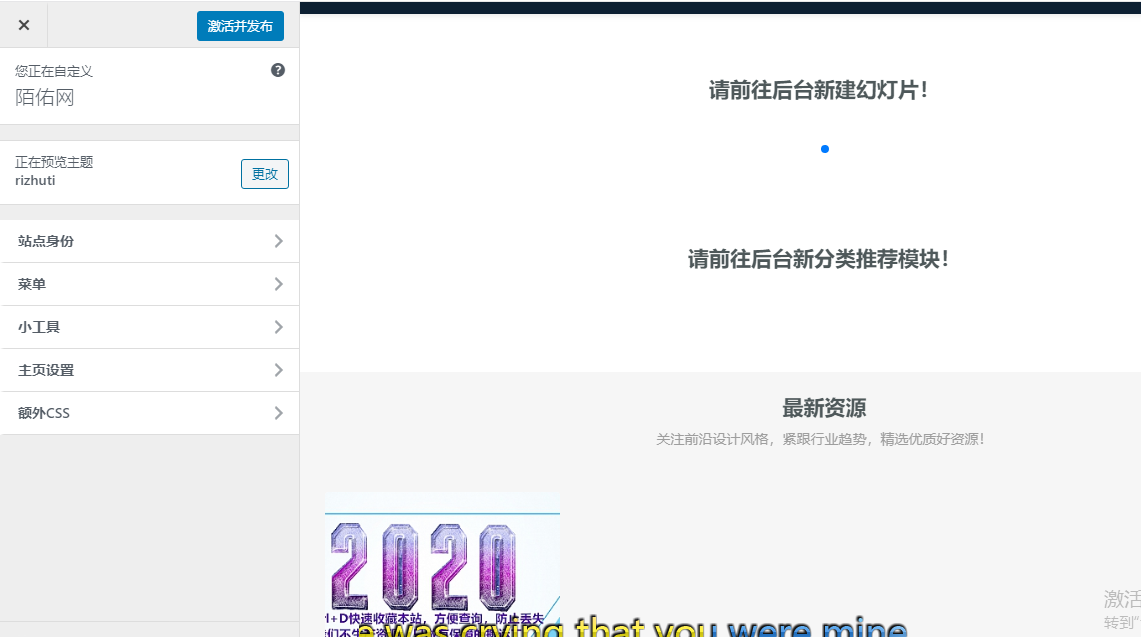 QQ截图20200610183832.png插图(1)